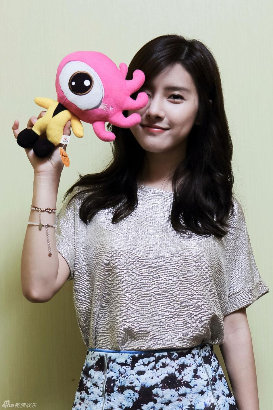 Kim So Eun Sina Chinese news pictorial