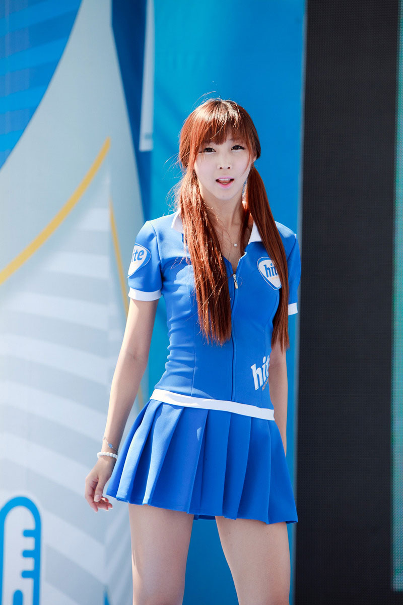 Lee Yoo Eun Hite Beer Korea