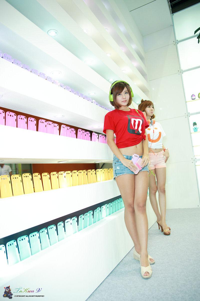 Ryu Ji Hye Korea IT Accessory Smart Device Show