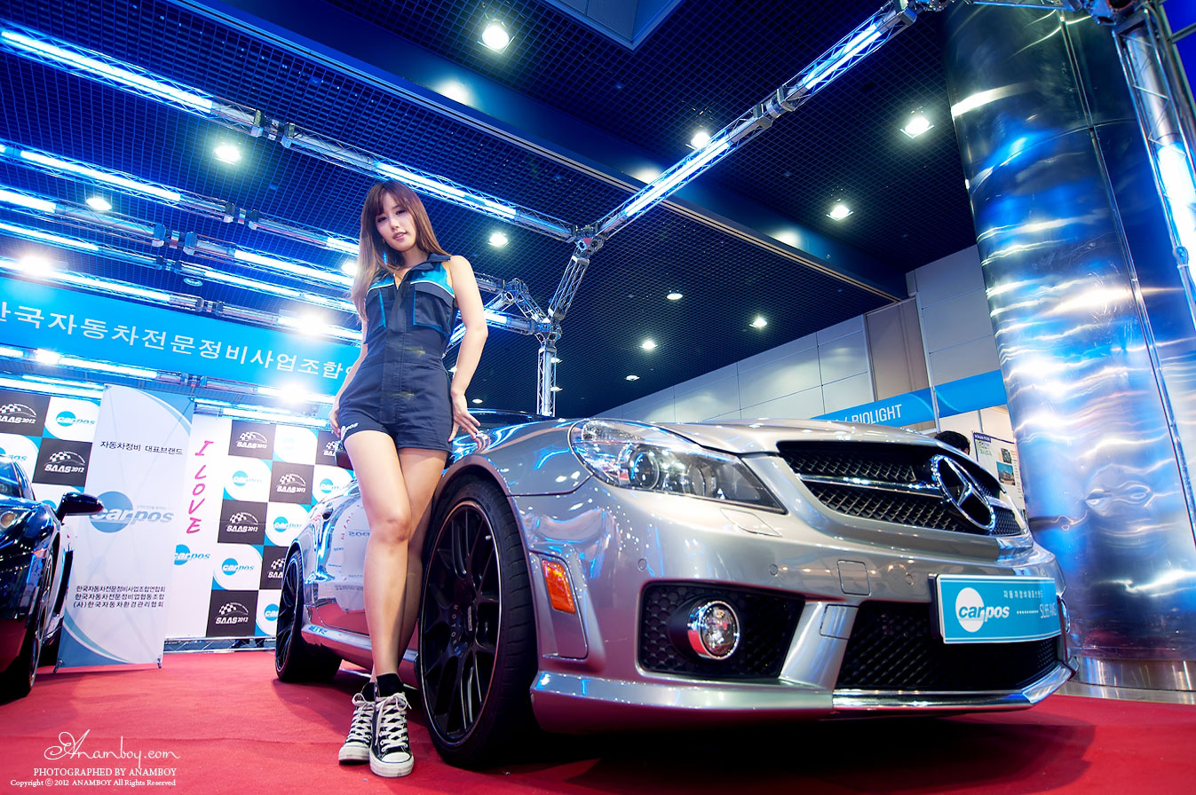 Song Jina Seoul Auto Salon 2012 CarPros