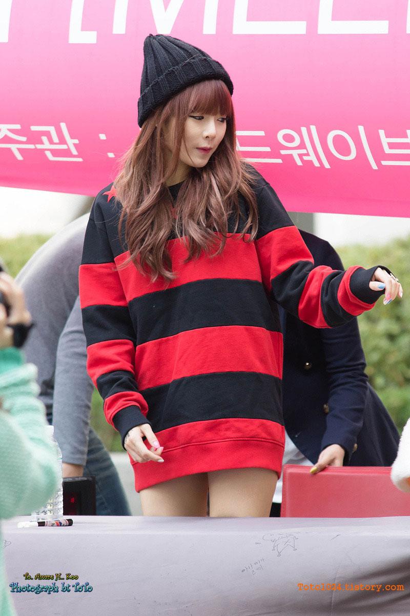 Kim Hyuna Ice Cream
