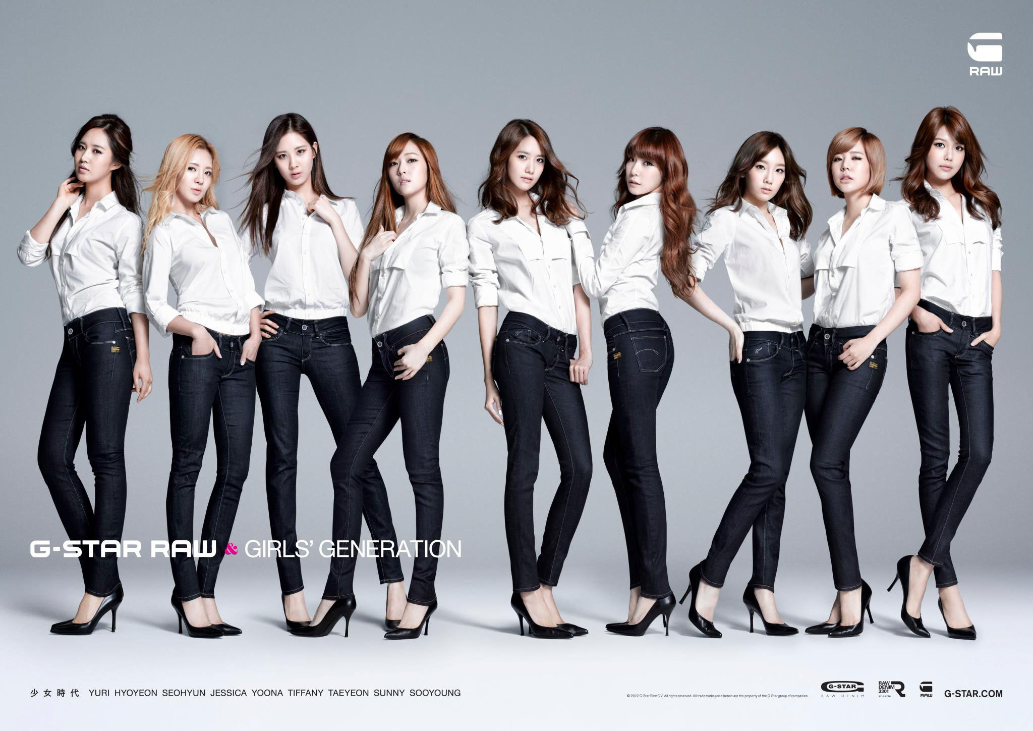 Girls Generation G-star Raw Japan