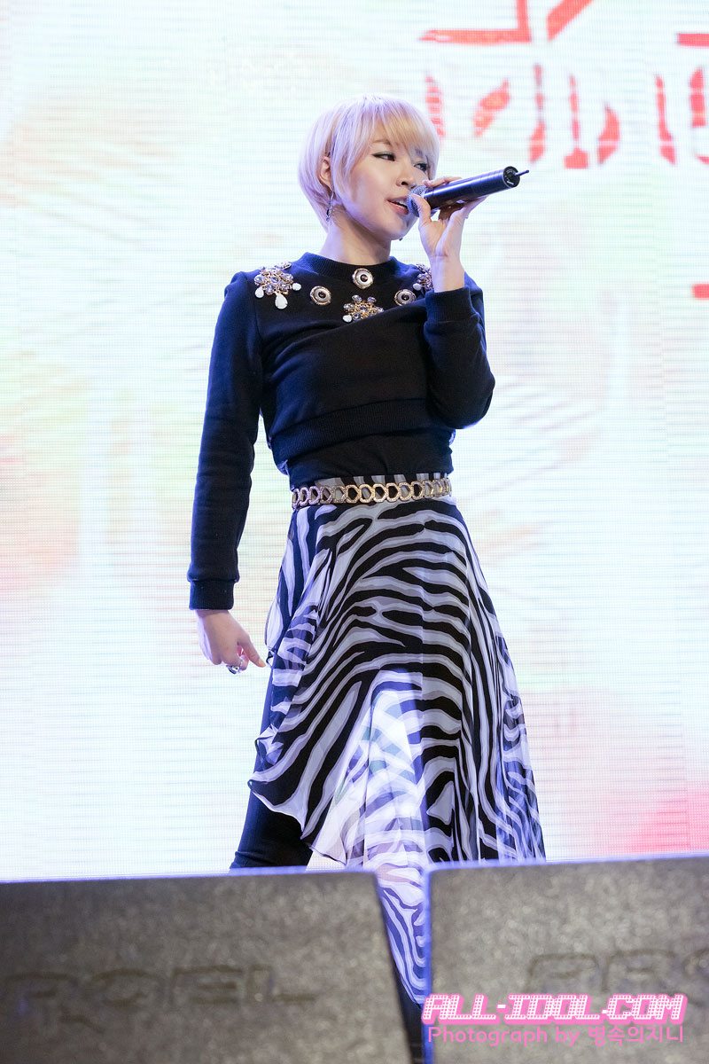 4minute Jiyoon GSL Blizzard Cup