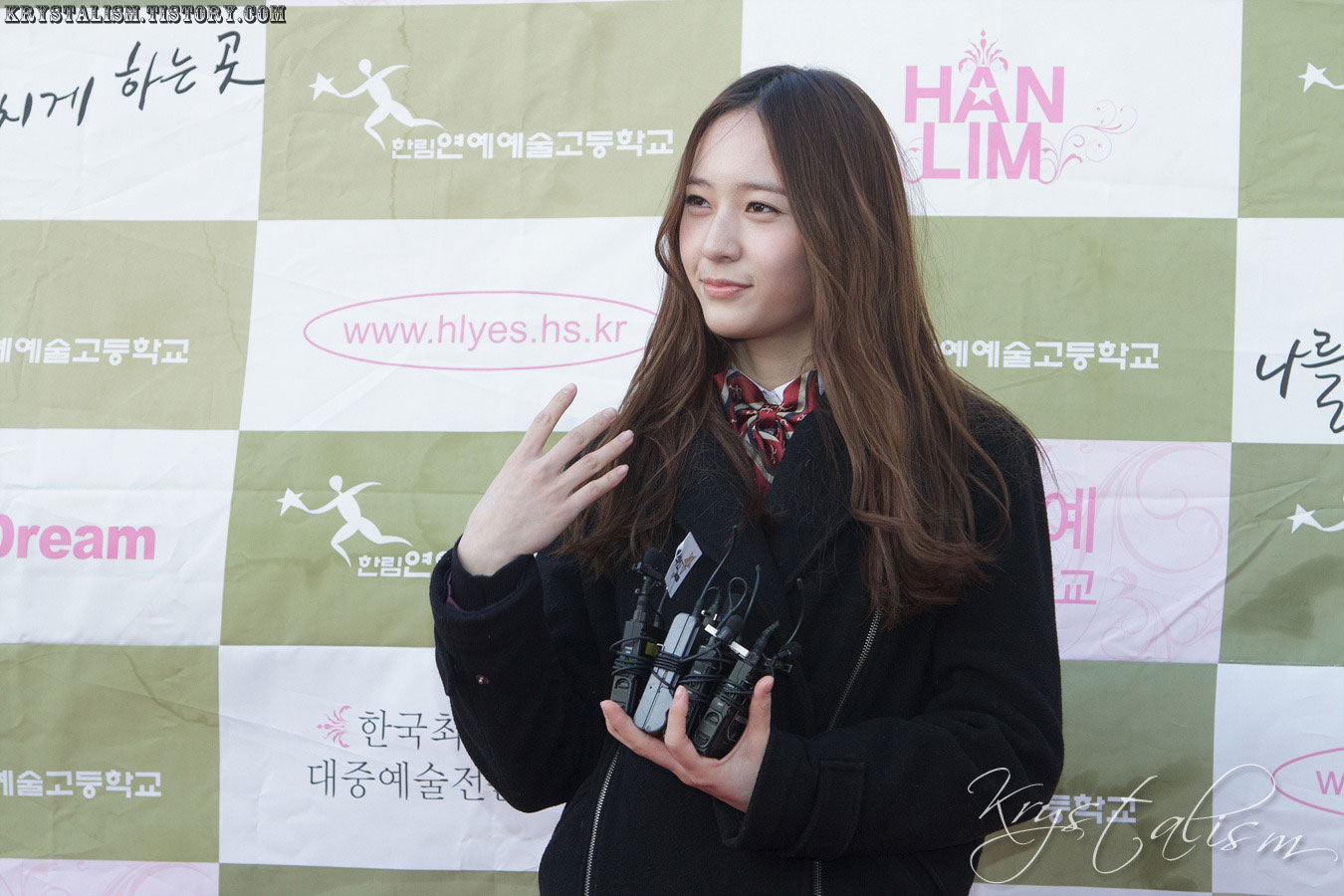 fx Krystal high school graduation