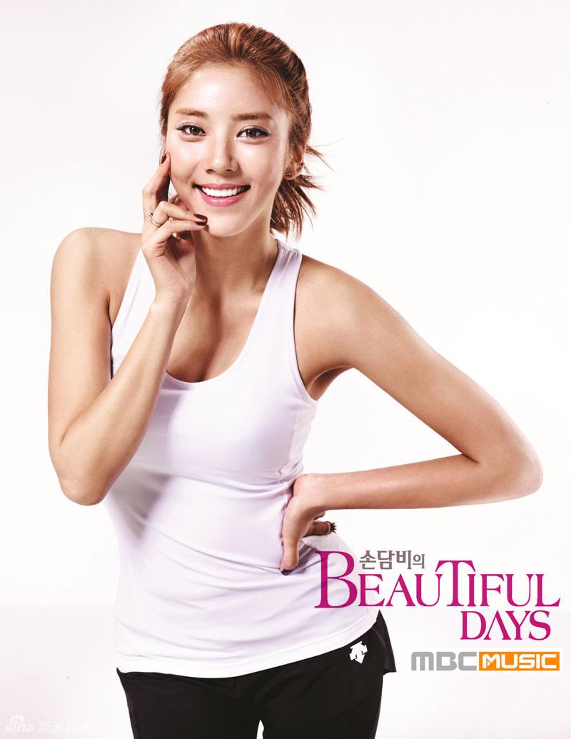 Gambar Promotion Actress Cute Korea Son Dambi