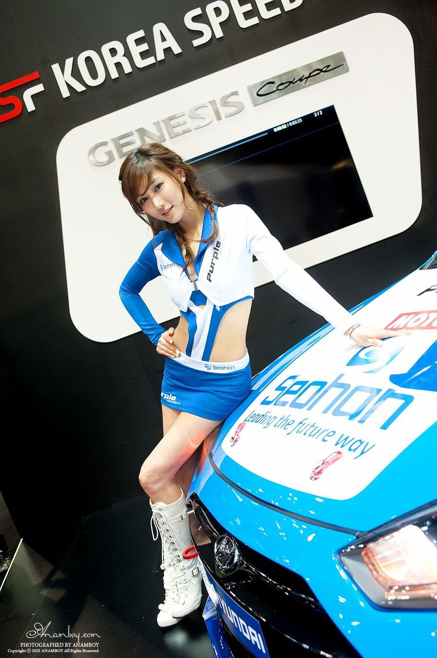 Nam Eun Joo Seoul Motor Show 2013 KSF