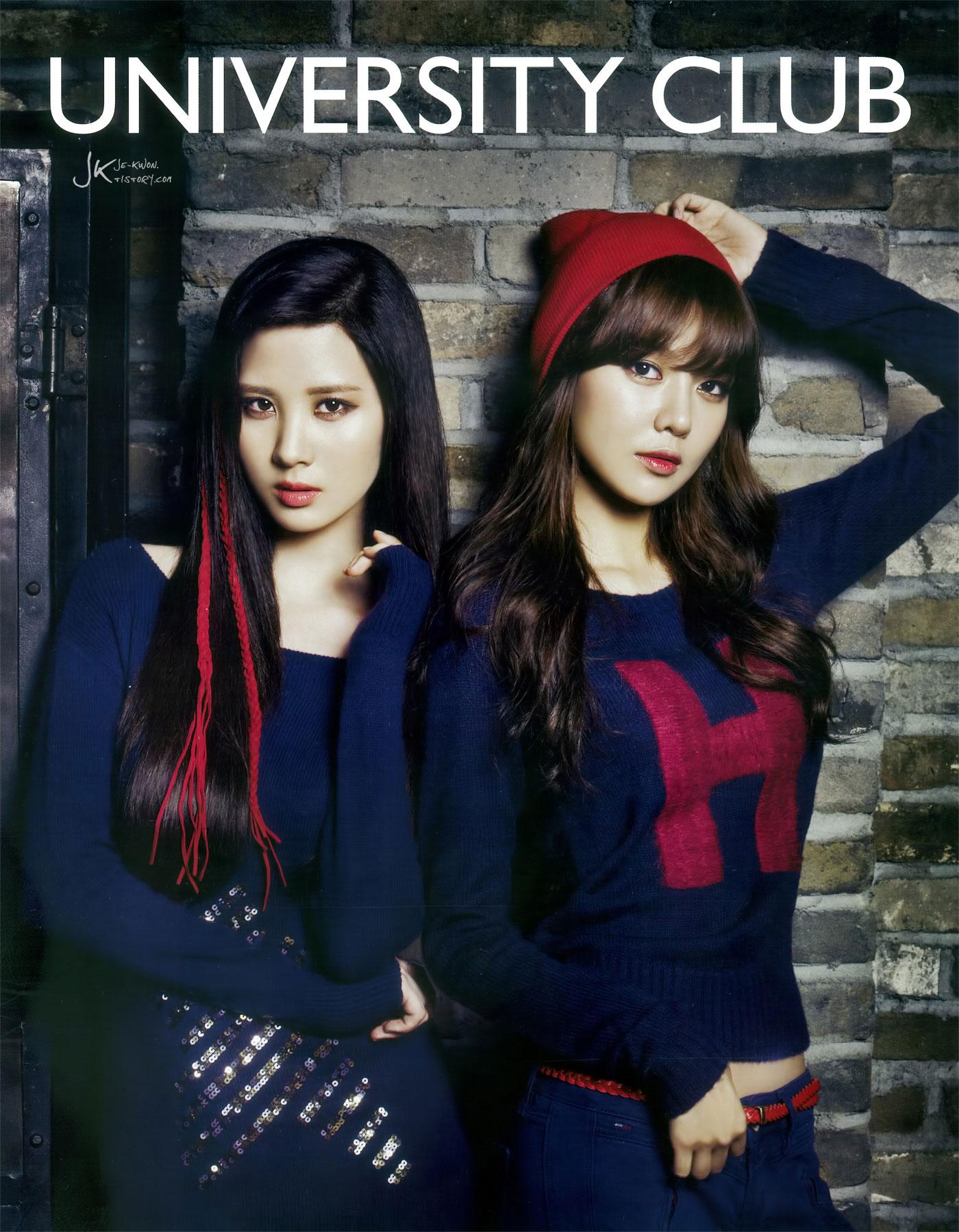 SNSD Seohyun Sooyoung Cosmopolitan Magazine