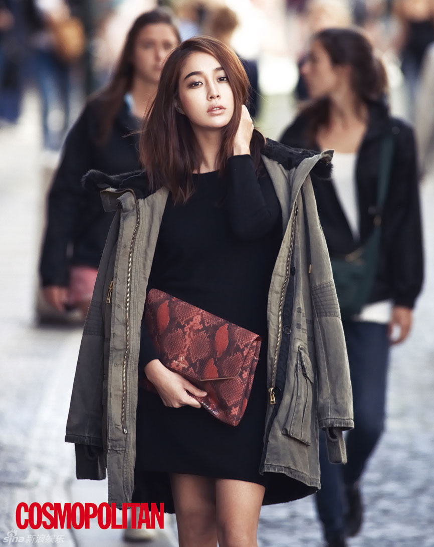 Lee Min Jung Korean Cosmopolitan Magazine