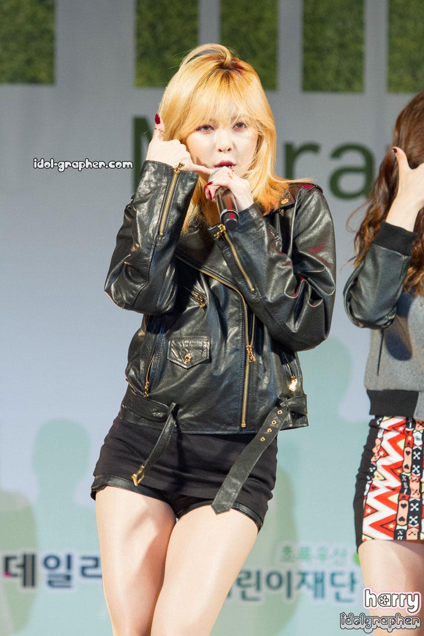 4Minute Hyuna Green Ribbon Marathon