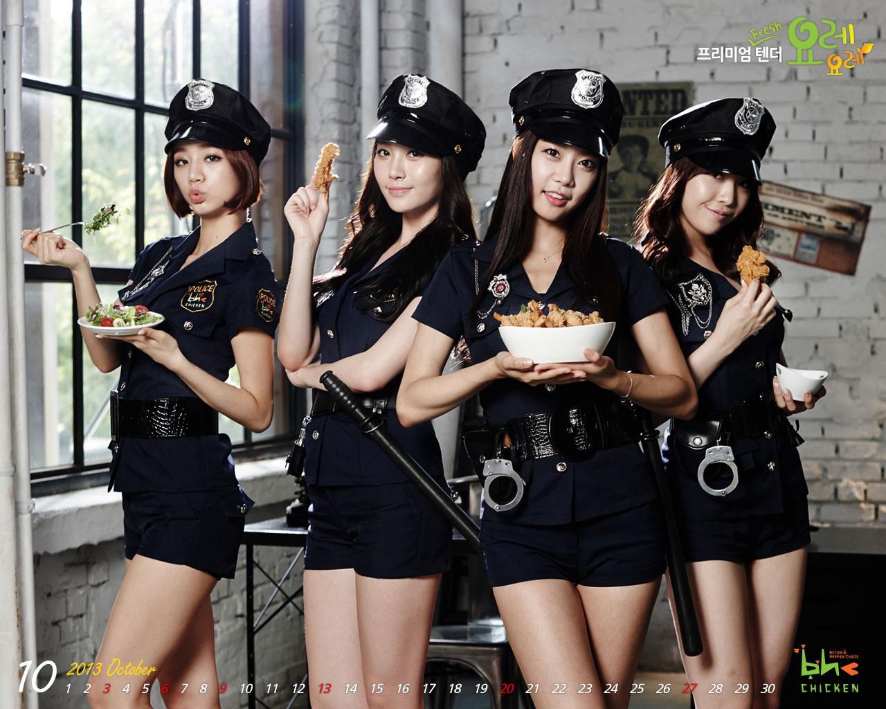 Girls Day BH Chicken Restaurant wallpaper