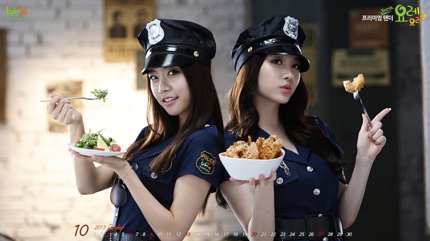 Girls Day BHC widescreen wallpaper