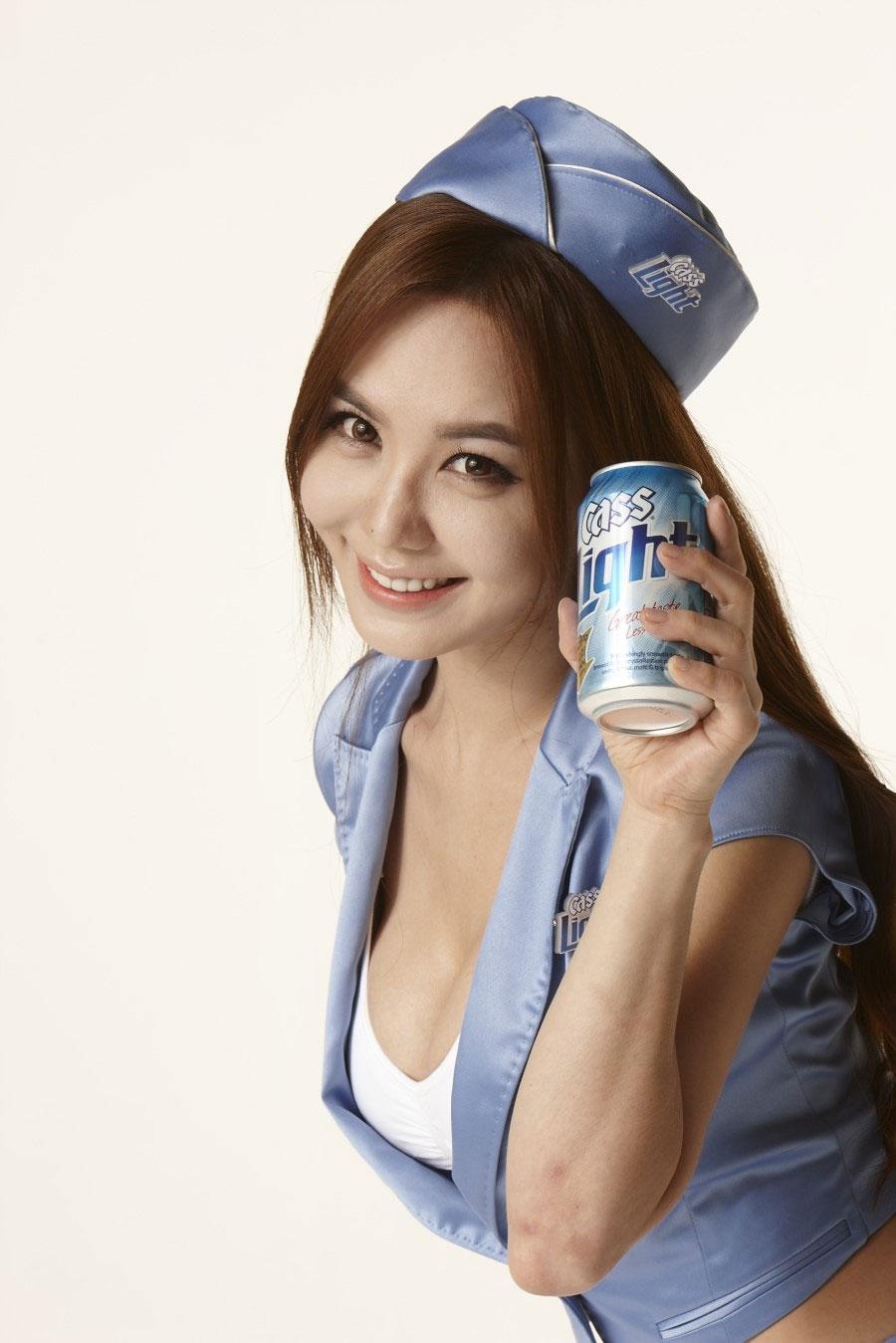 Kang Ye Bin Korean Cass Beer
