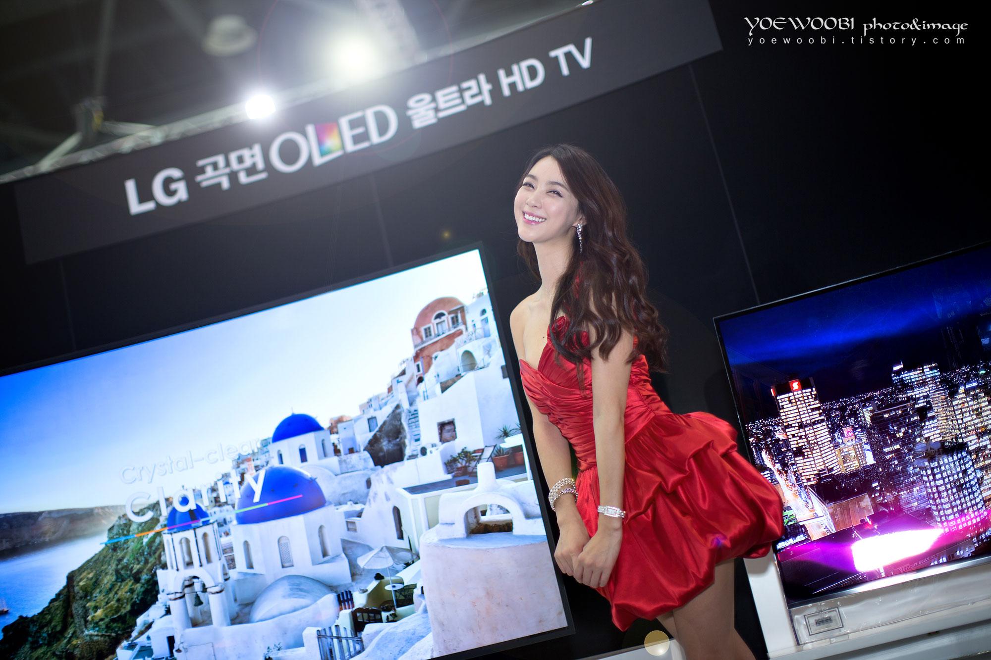 Ju Da Ha Korea Electronics Show 2013