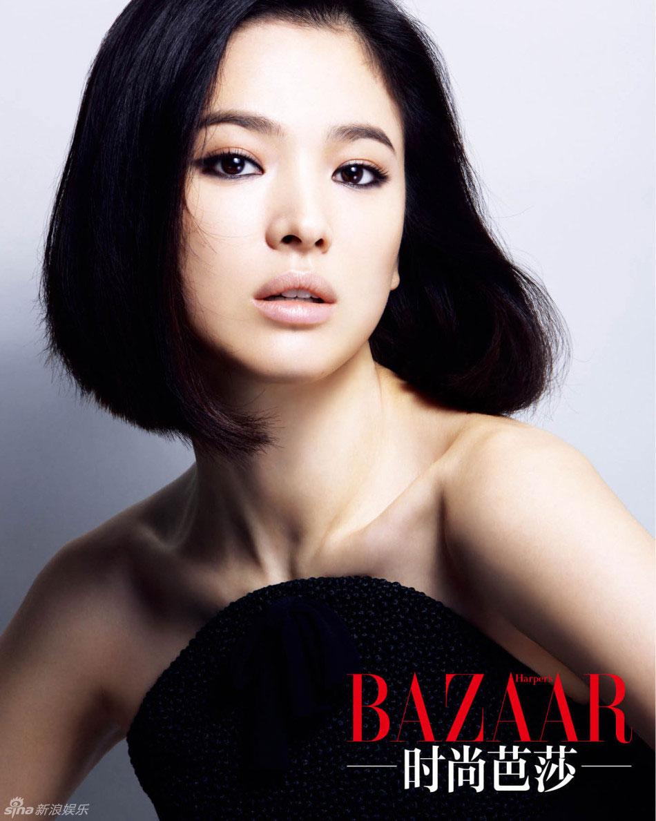 Song Hye Kyo Harpers Bazaar Magazine