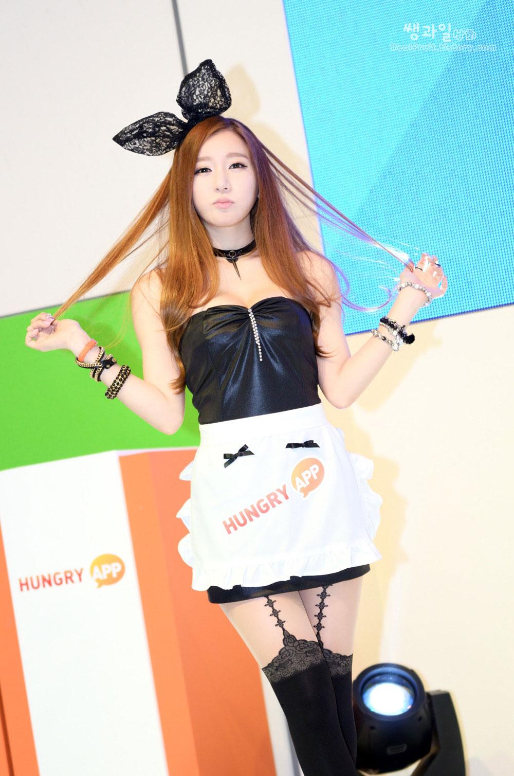 Han Ji Eun GSTAR 2013 Hungry App