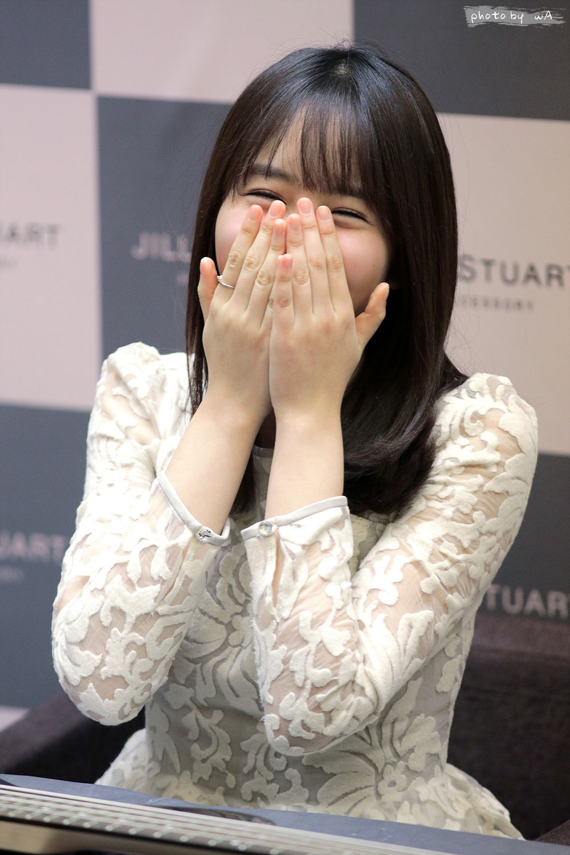 Kim So Hyun Jill Stuart fan signing event