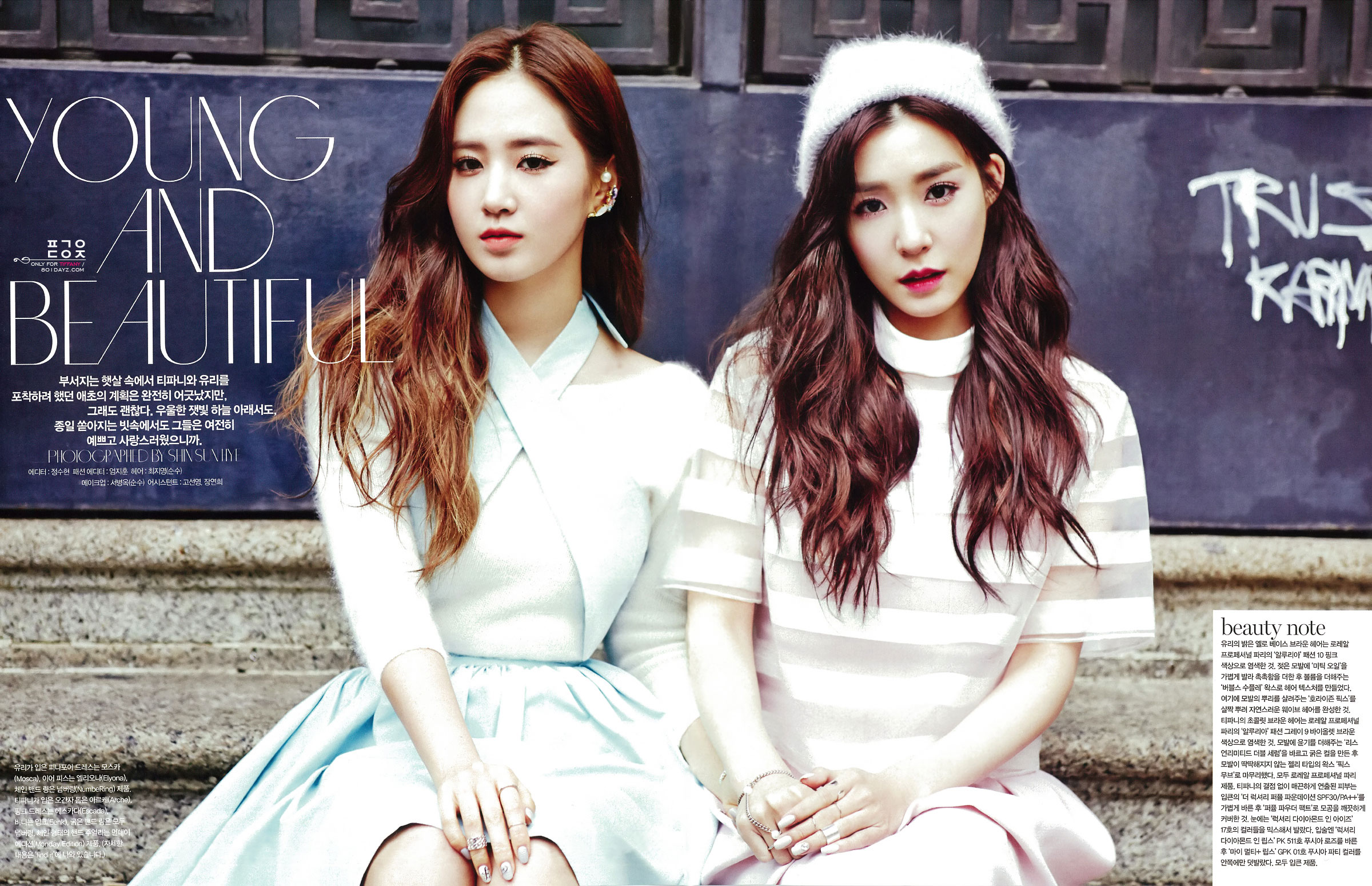 SNSD Tiffany Yuri Vogue Girl HD