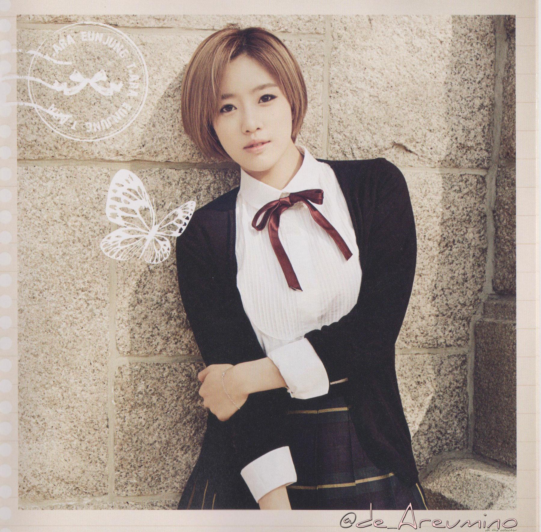 T-ara Eunjung Gossip Girls album