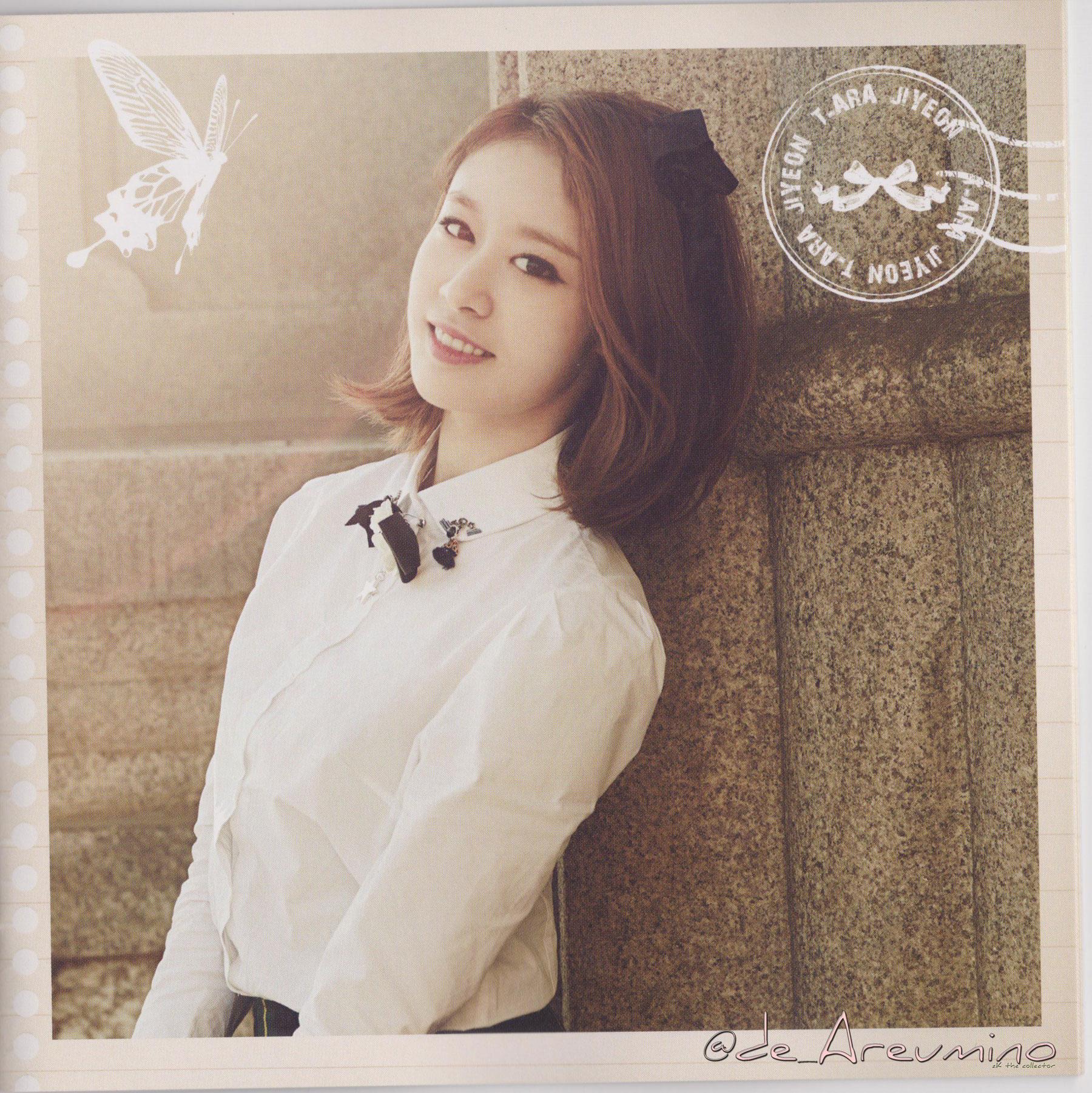 T-ara Jiyeon Gossip Girls album