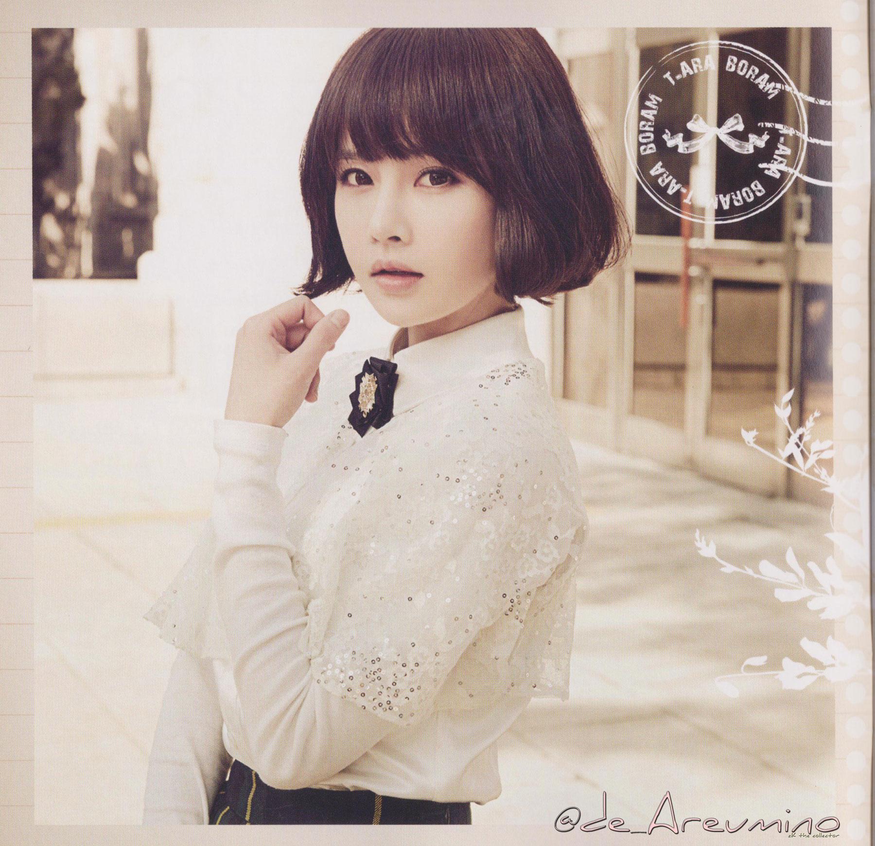 T-ara Boram Gossip Girls album
