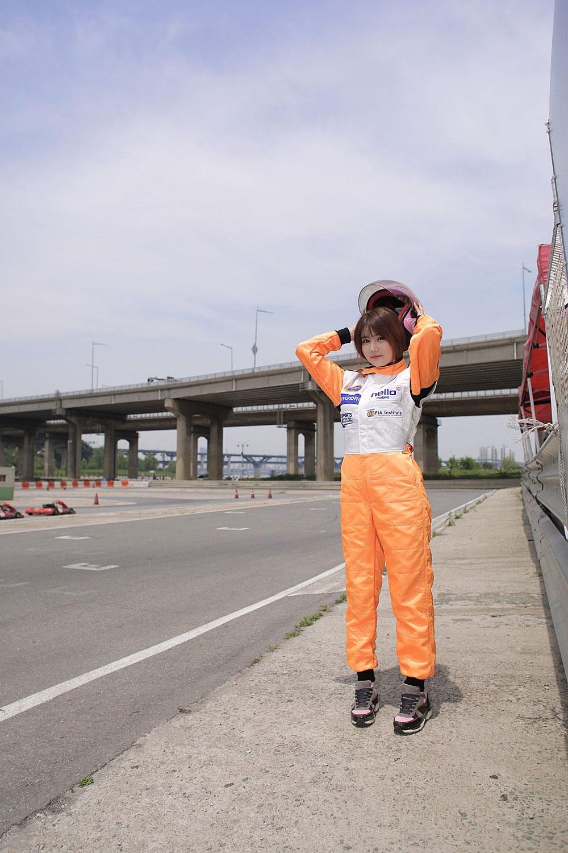 Korean Go Kart Racer Han Ga Eun