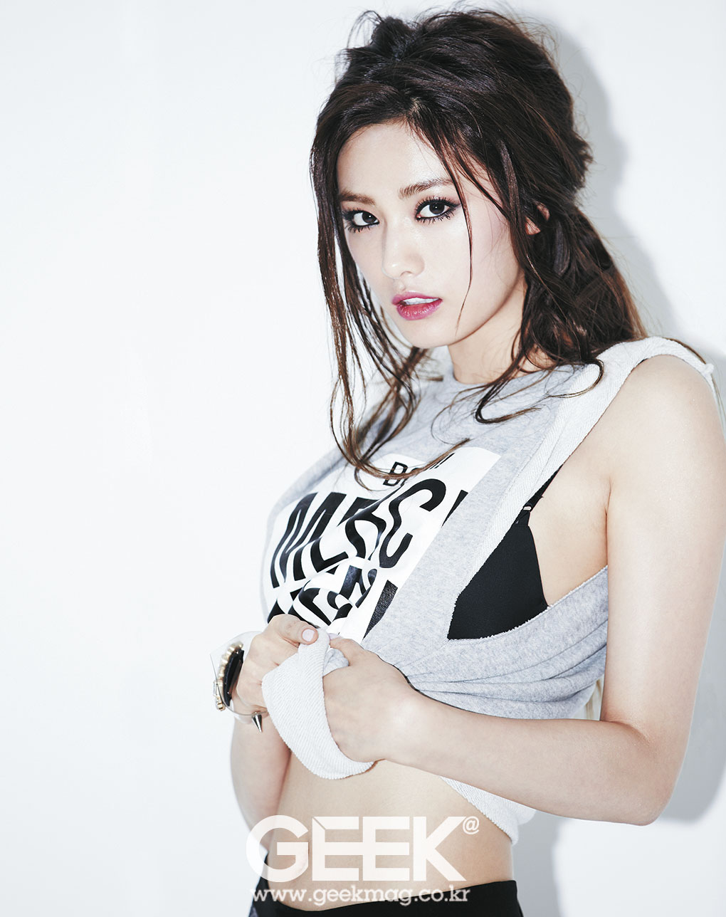 After School Nana Geek Magazine HD