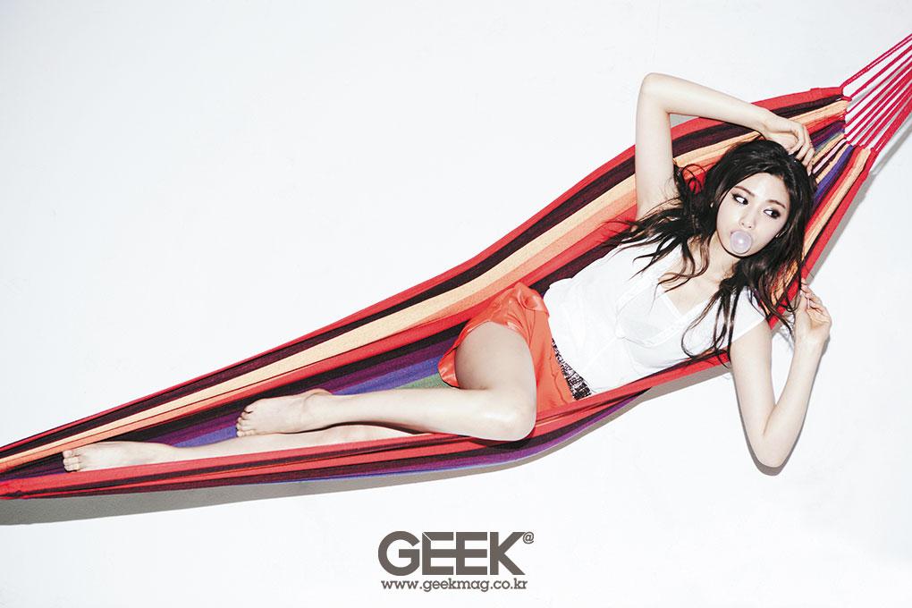 After School Nana Geek Magazine HD