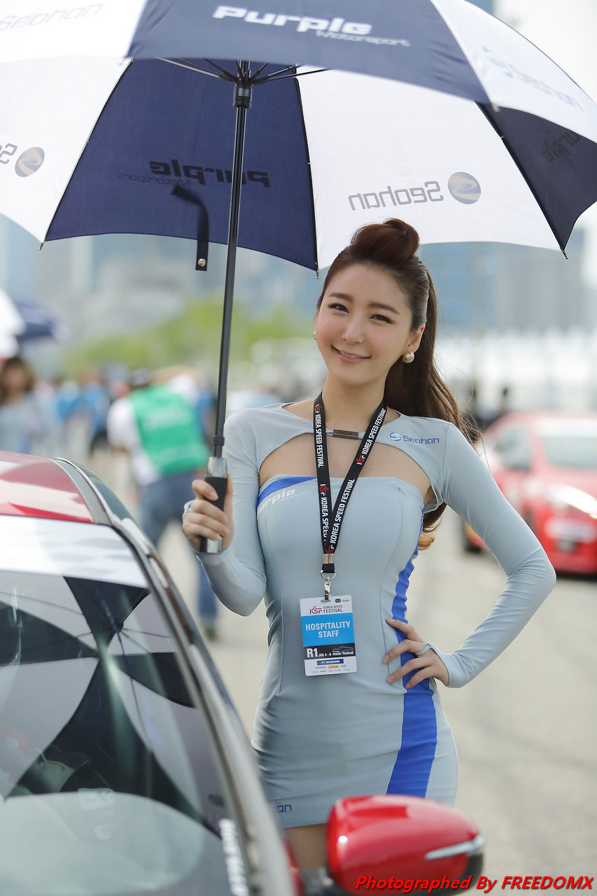 Bang Eun Young Korea Speed Festival 2014 Seohan