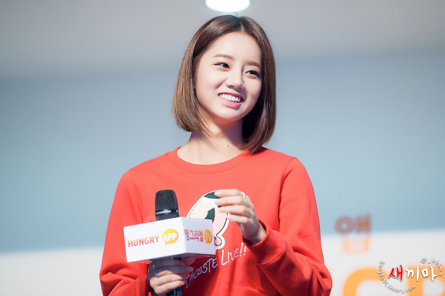 Girls Day Hyeri G-STAR 2014 Hungry App