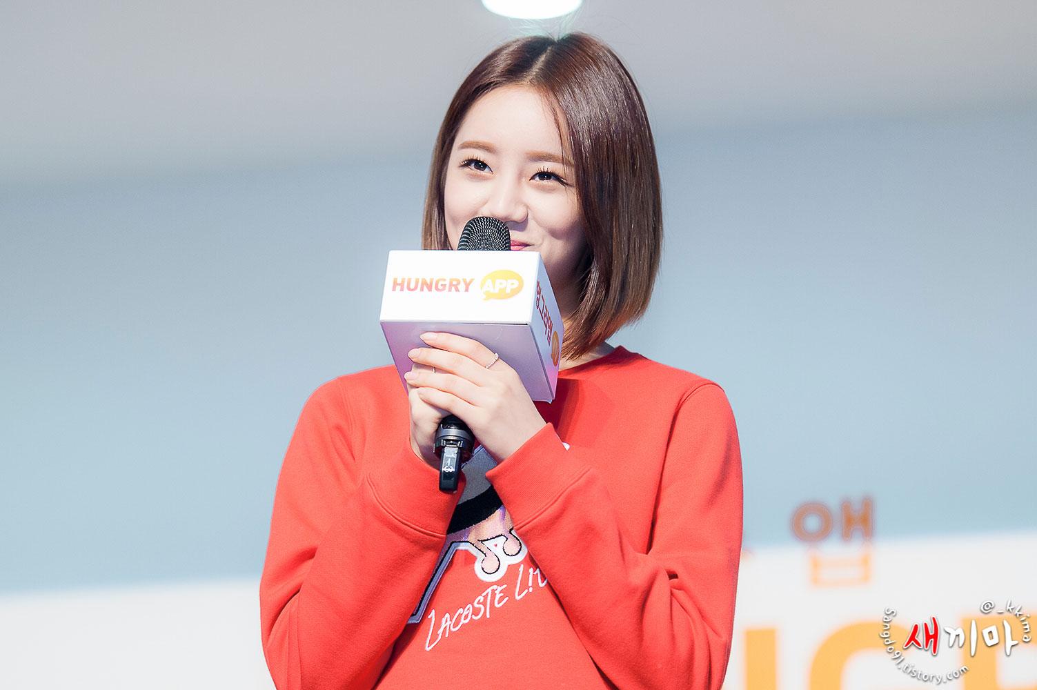 Girls Day Hyeri G-STAR 2014 Hungry App