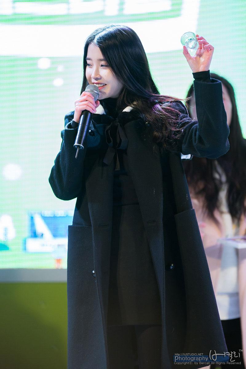 IU Korean Chamisul Soju Festival