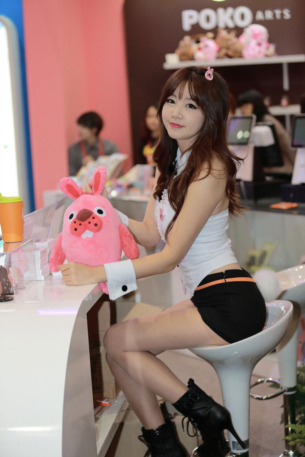 Hong Ji Yeon G-STAR 2014 Pokopang