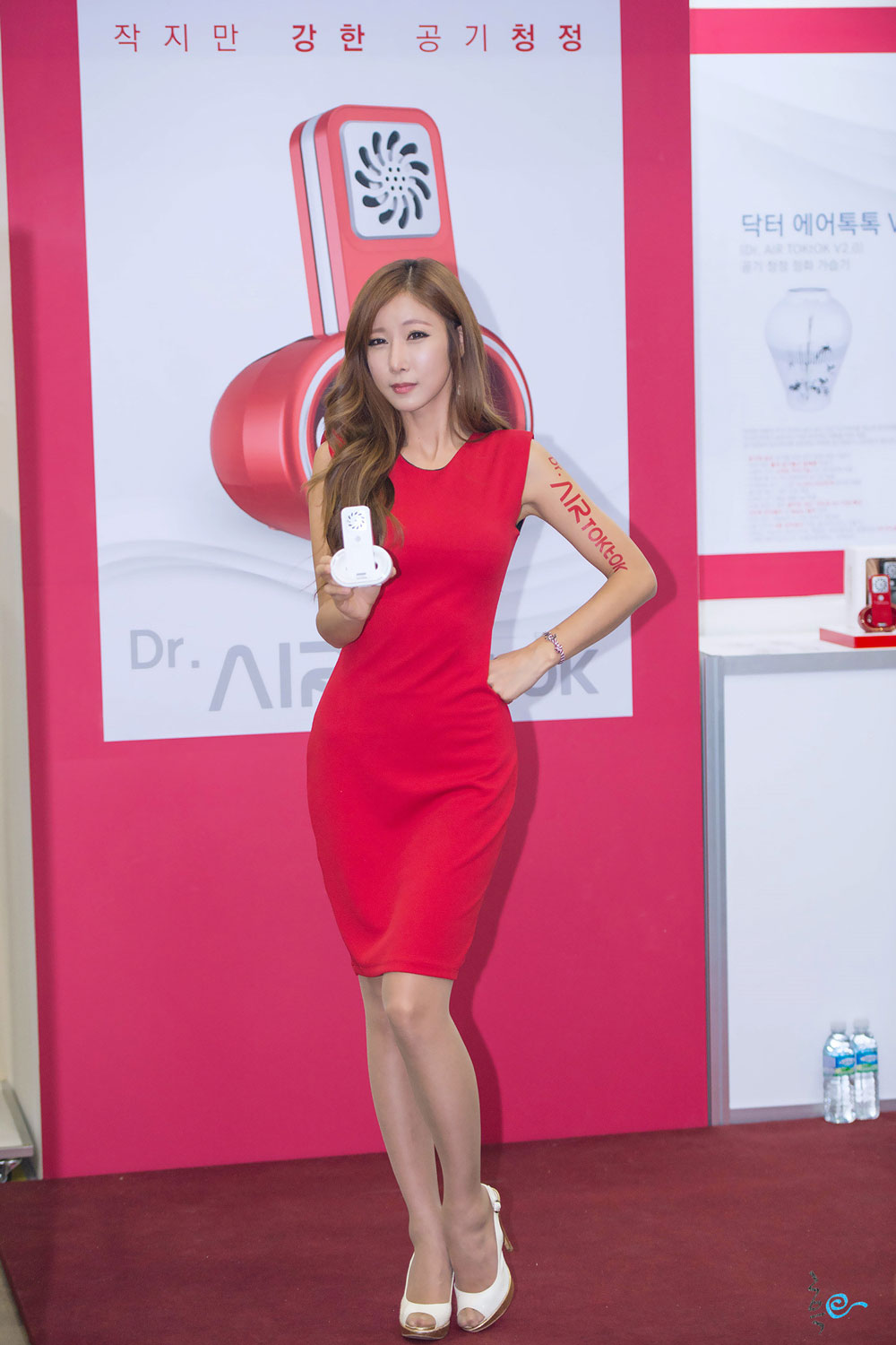 Cheon Bo Young Korea Electronics Show 2014