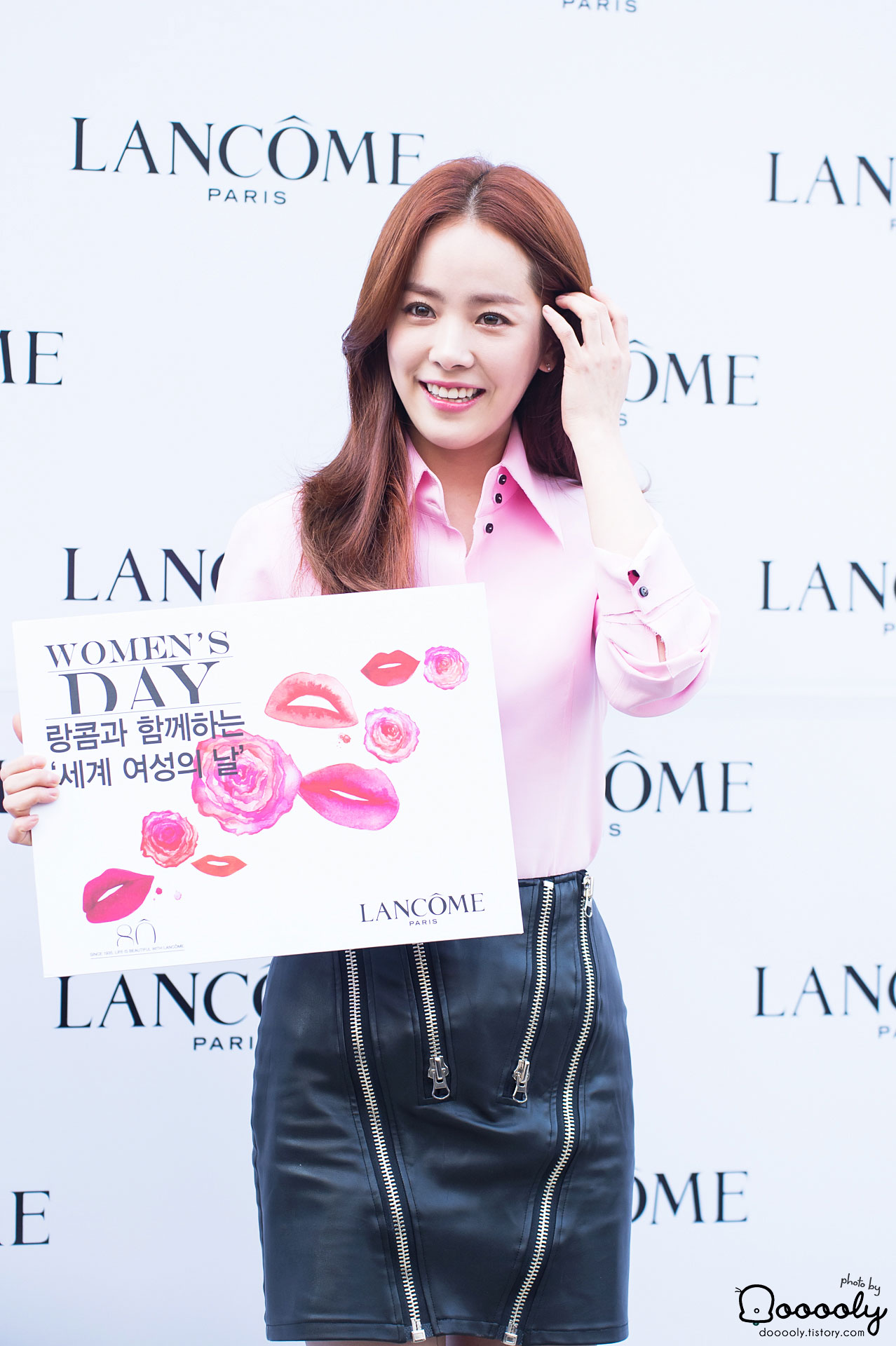 Han Ji Min Lancome International Women Day