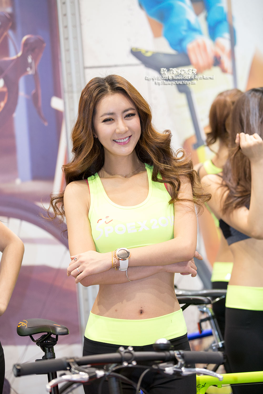 Jung Joo Mi Sports Leisure Show 2015