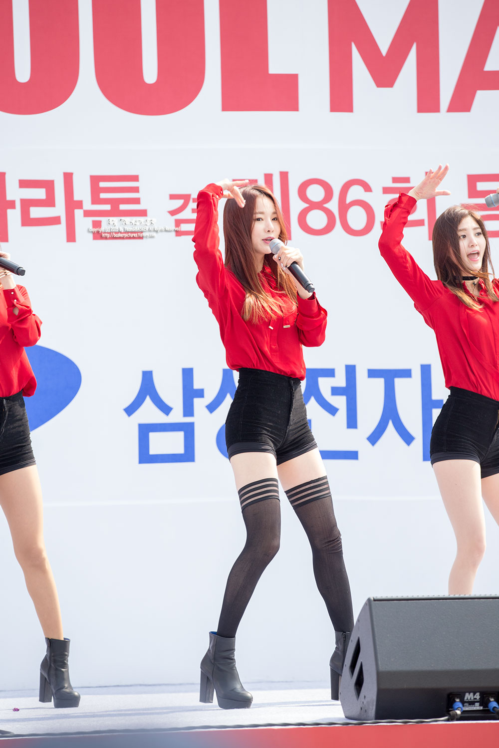EXID Solji Seoul International Marathon 2015