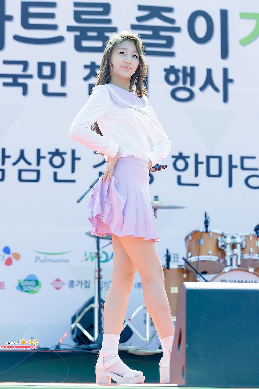 Lovelyz Yein ByeokBB Public Broadcast Show