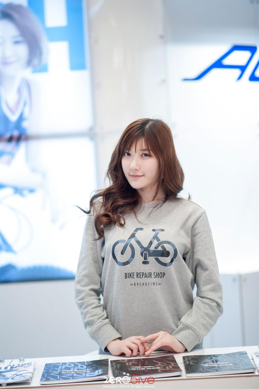 Seo Da-In SPOEX 2015 Bike Repair Shop