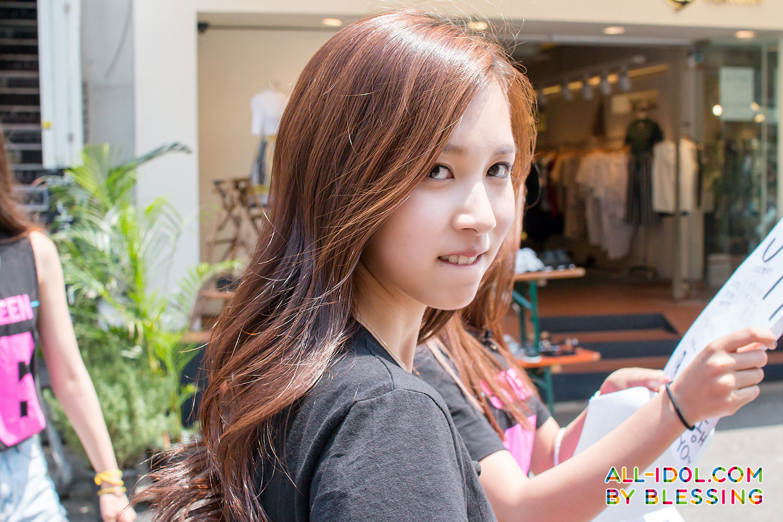 Twice Sixteen Mina street promotion event