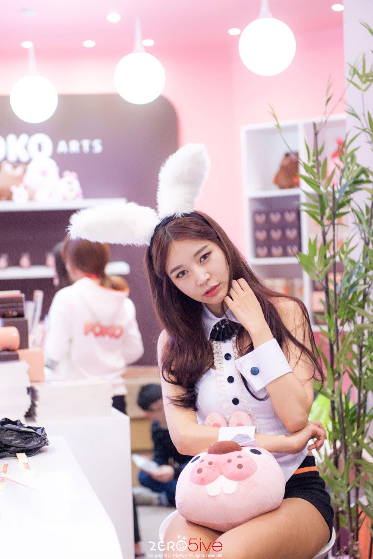 Lee Gyuri G-STAR 2014 Pokopang