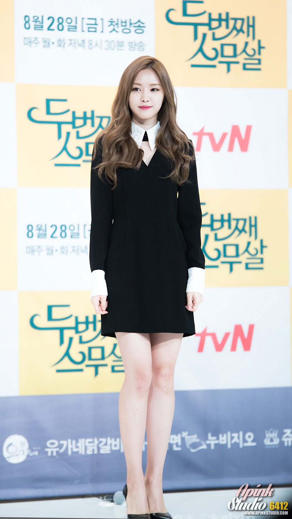 Apink Naeun Twenty Again press meeting