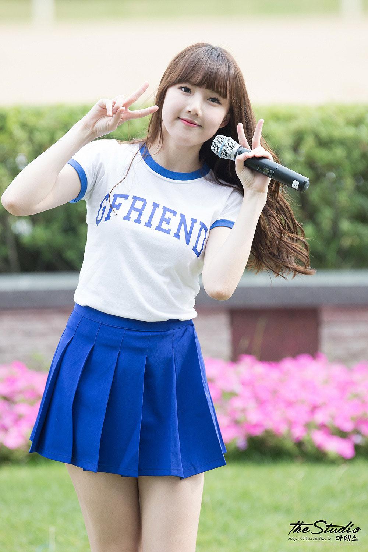 Gfriend Yerin Lets Run Park Busan Gyeongnam
