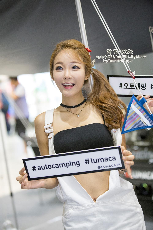 Lee Da Hee Korea Autocamping Show 2015 Lumaca