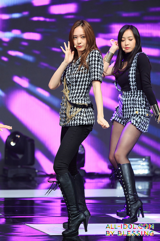 Fx Krystal Tencent Kpop Live Concert