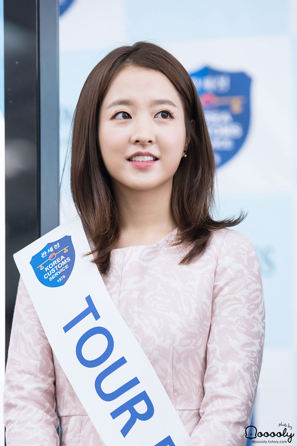 Park Bo Young Korea Customs Service