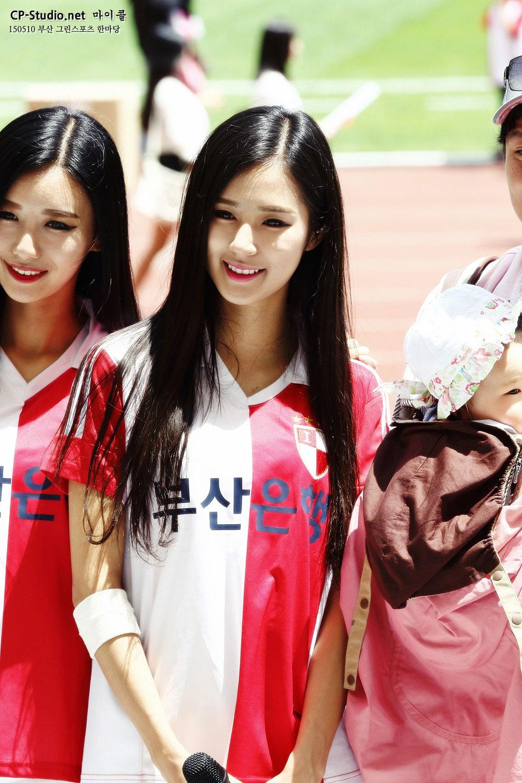 Park Ki Ryang Green Sports Festival Busan