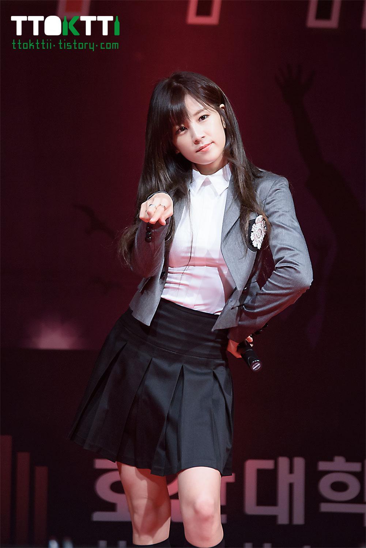 A Pink Chorong Hosan University Festival