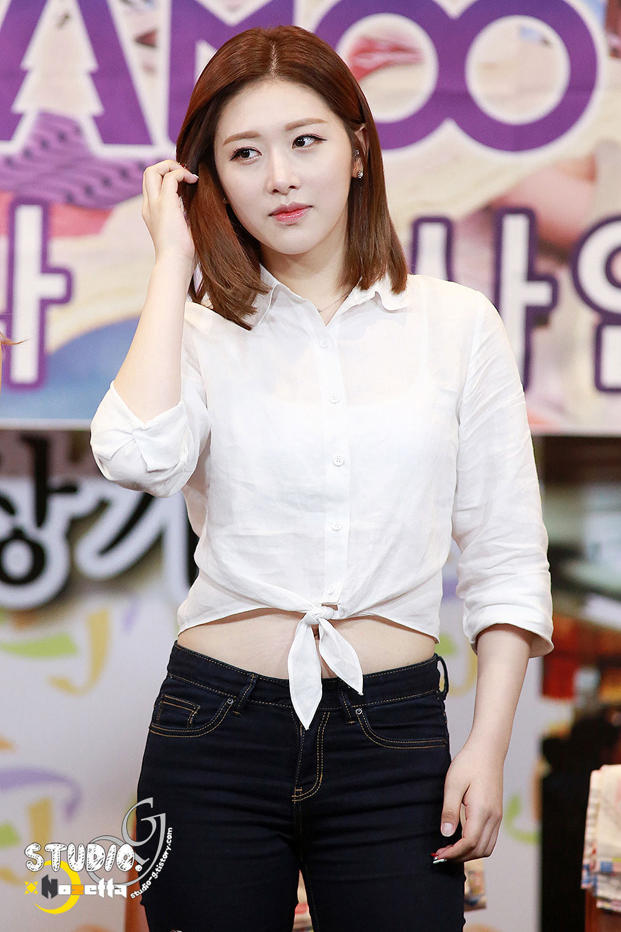 Sonamoo Eui Jin Cushion fan signing event