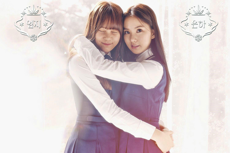 GFriend Eunha Umji Snowflake