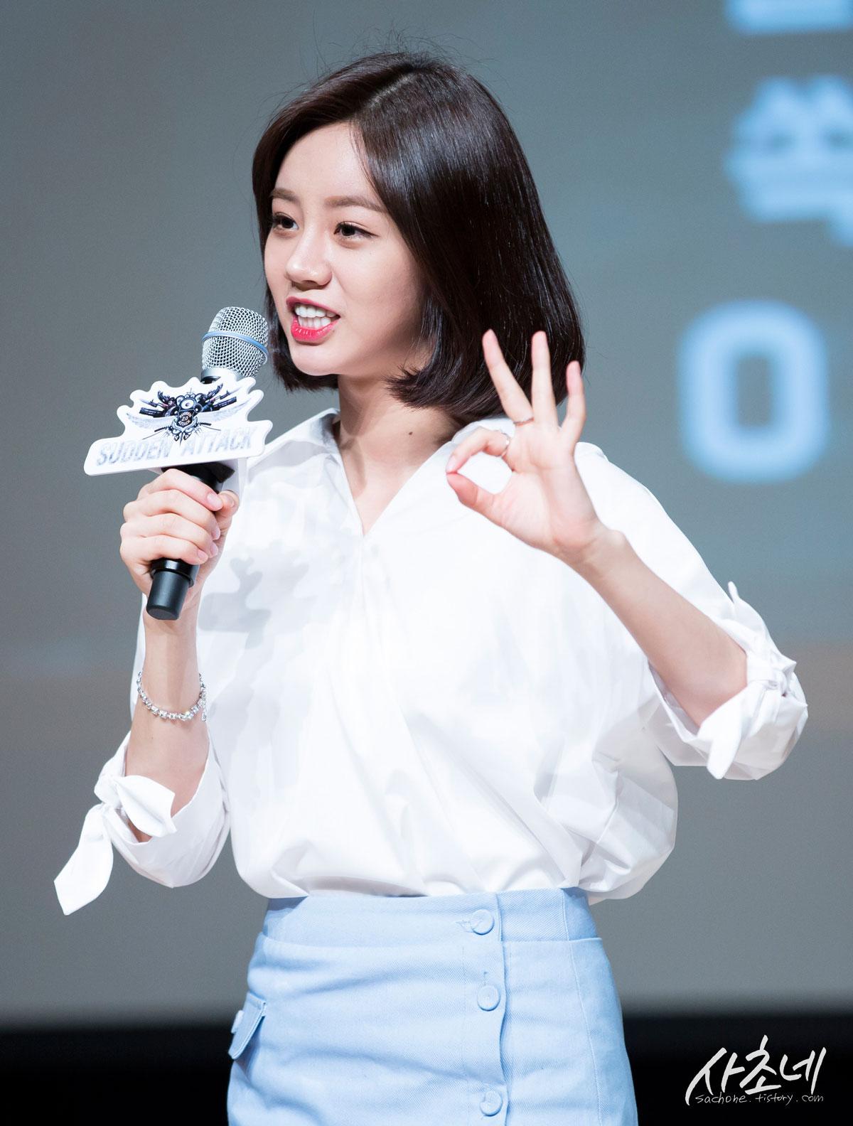 Girls Day Hyeri Sudden Attack fanmeet event